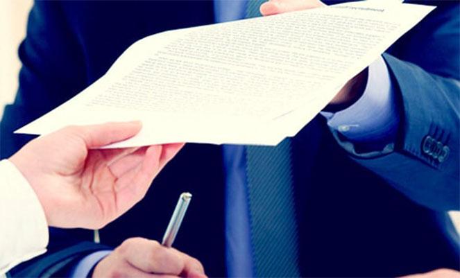 Документы на перерегистрацию ВНЖ.docx