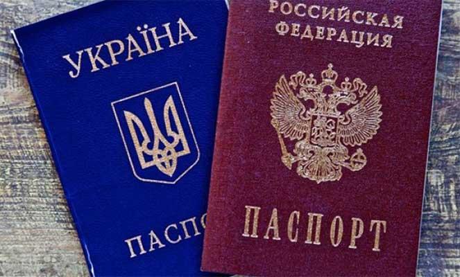 Основания для получения гражданства рф украинцам