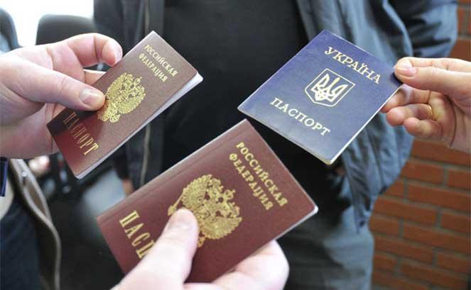 Гражданство РФ по упрощенной схеме для украинцев в 2019 году