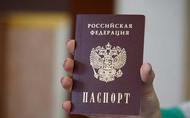 Получить паспорт без прописки - советы адвокатов и юристов