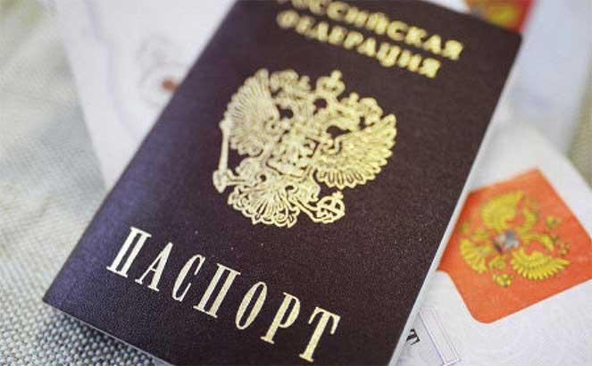 Что могут сделать мошенники зная номер паспортные данные