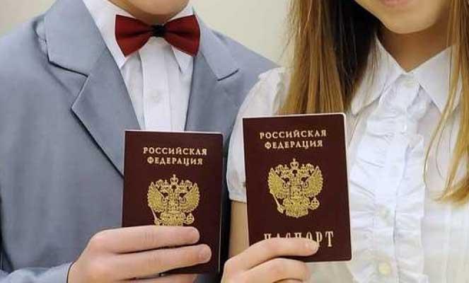 Госпошлина за замену паспорта в 45 лет (РФ)