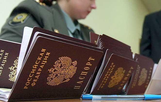 Порядок действий для смены имени в русском паспорте