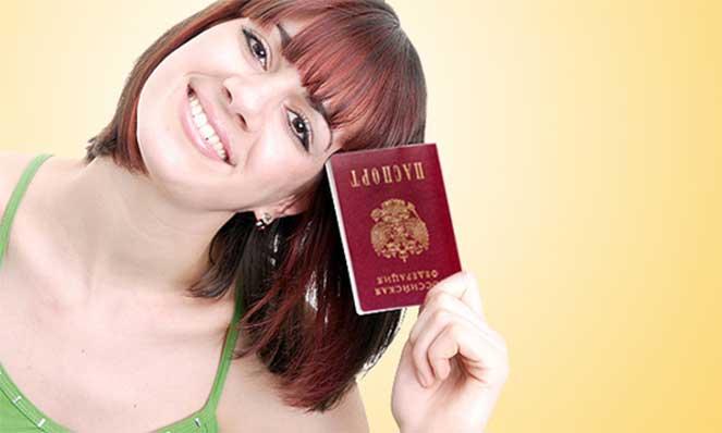 Смена имени в паспорте РФ