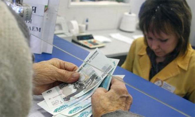 переселенцы не получили пенсии