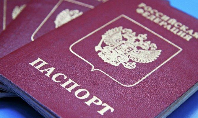 сколько времени делается гражданство рф