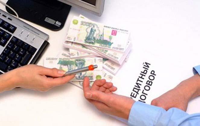 Банкоматы кубань кредит в краснодаре