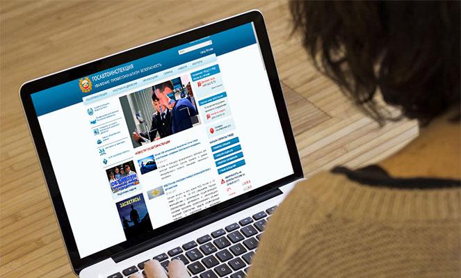 Проверить права по базе ГИБДД на лишение онлайн