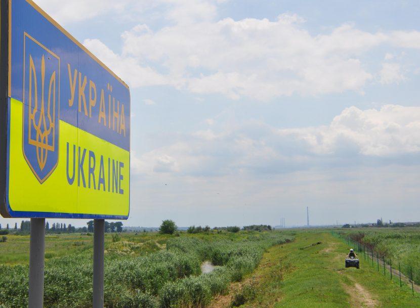Виза в Украину для Россиян 2019: нужна ли, виды виз, как оформить